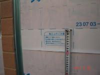 工事監理ー防水シート
