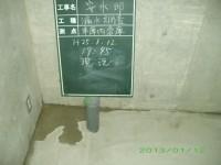 建物調査ー地下車庫漏水