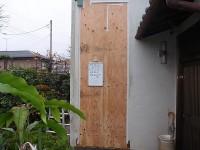 耐力壁の設置-構造用合板