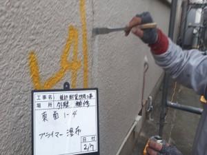 外壁のひび割れは、Vカットして、丁寧に防水剤を注入する。